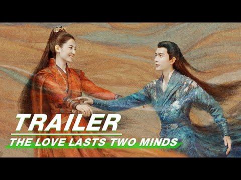 【SUB】【于朦胧 陈钰琪】Final Teaser: The Love Lasts Two Minds 两世欢 终级预告来了 | iQIYI