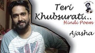 Teri Khubsurati | Hindi love poem | Romantic poem | poem for her | Ajasha | ft. Ajay Kumar