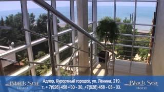 Отель Black Sea Hotel в Адлере(Отель Black Sea находится в 30м от Черного моря! Номера с панорамными окнами от 1800 руб. в сутки. Бесплатный трансф..., 2014-08-06T04:58:33.000Z)