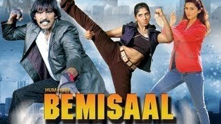 Hum Hai Bemisaal - Full Length Action Hindi Movie