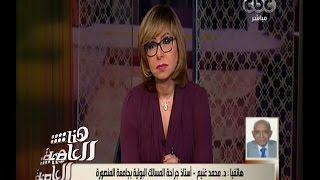 فيديو| غنيم: «وزارة الصحة عارفة اللي بيتاجروا في الأعضاء»