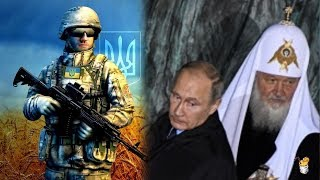 Россия потеряла Украину. Переломный момент