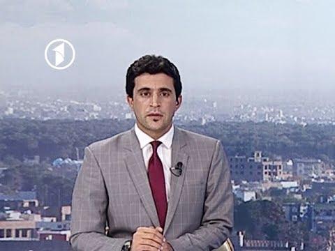 Afghanistan Pashto News 03.11.2017  د افغانستان خبرونه