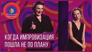 Стендап про кровянку | Женский Квартал 2019