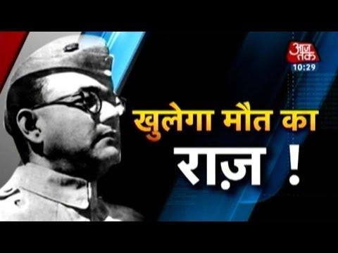 Mystery Surrounds Netaji Subash Chandra Bose's Death