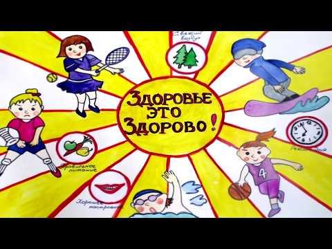 День здоровья  Флешмоб  Школа 74