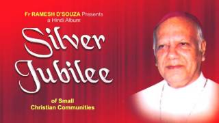 Video Hum Manate Hai Silver Jubilee | Christian Hindi Songs 2017 | Hindi Christian Devotional Songs download MP3, 3GP, MP4, WEBM, AVI, FLV Oktober 2018