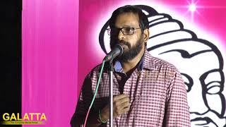 True reason behind Honour Killing -  Directror Raju Murugan Speech | Joker | Gypsy