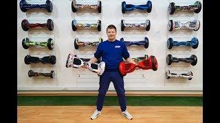 как и какой выбрать гироскутер? Подробный обзор и вся правда о гироскутерах - Giromir.ru