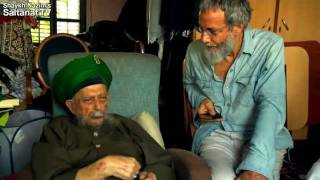 My Brother Shaykh Yusuf - Yusuf Islam Şeyh Efendi Hz'ni Ziyaret Etti