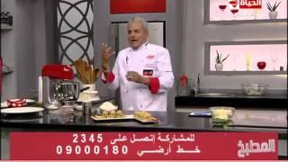 برنامج المطبخ – الشيف يسري خميس – حلقة الإثنين 5-1-2015 – Al-matbkh