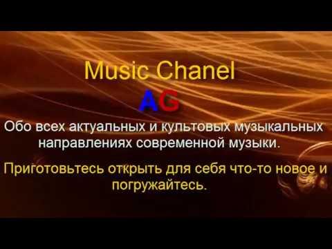 Афиша концертов и вечеринок — ресторан «Максимилианс