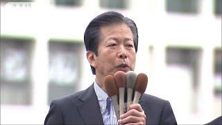 憲法改正時に新たな規定も 公明党山口代表が強調(19/05/02)