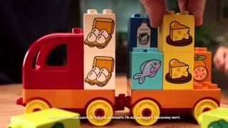 LEGO® DUPLO®  - Моя перша вантажівка - рекламний ролик(Допоможіть дитині складати пари за допомогою набору LEGO® DUPLO® «Моя перша вантажівка». Вантажівку легко скла..., 2016-02-09T14:29:44.000Z)