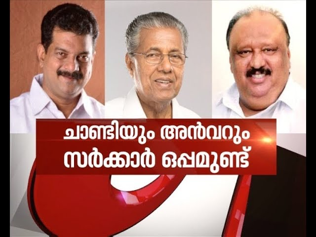 Illegal activities of Thomas Chandy and P. V. Anvar | News Hour 15 Aug 2017