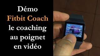 Fitbit Coach : séance cardio à domicile