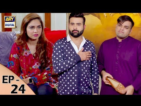 Main Aur Tum 2.0 - Episode 24 - 10th Feb 2018 - ARY Digital Drama