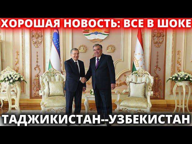 Прямо Сейчас!!! Таджики-Узбеки  Таджикистан подарил Узбекистану Школу и Получил в ответ Больницу....