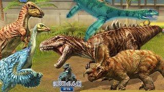 ВСЕ НОВЫЕ ДИНОЗАВРЫ Jurassic World The Game прохождение на русском