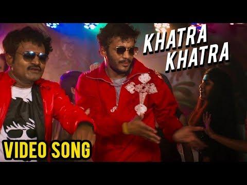 खतरा खतरा | Khatra Khatra...