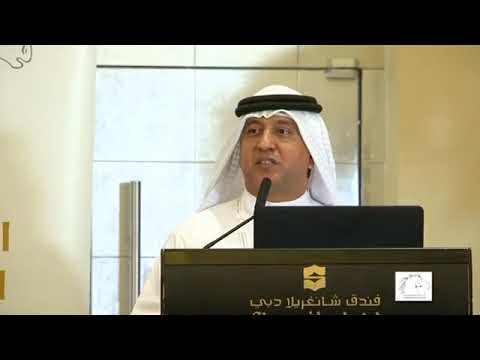 Arab Business Club showcase your business event