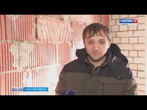 Скандал разгорелся вокруг новостройки на Уфимцева