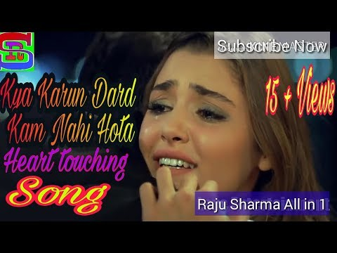 Kya Karun Dard Kam Nahi Hota/ HD Video Song