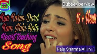 Kya Karun Dard Kam Nahi Hota/ HD video song