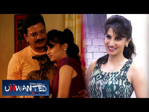 Hot Smita Gondkar Reacts On Romantic Scenes With Rajendra Shisatkar | Mr & Mrs Unwanted Movie