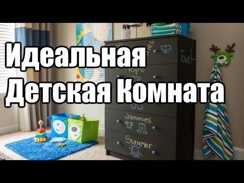 Интерьер комнаты школьника в хрущевке фото