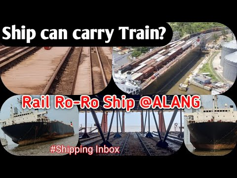 First time in ALANG Rail Ro Ro Ship arrived for recycling, #Alang, #ShippingInbox, #Bala, #Ship