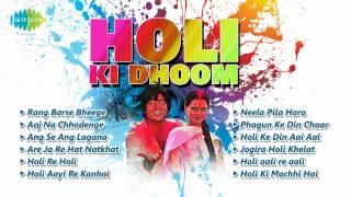 Holi Ki Dhoom | Non-stop Holi Special Songs | Rang Barse Bheege Chunarwali Rang Barse