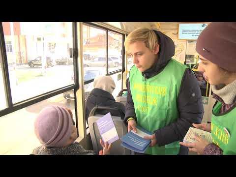 В Ульяновске против инсульта боролись в трамвае