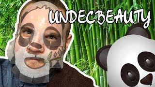 Undec Beauty #15: Przeglądam Waszego Instagrama i Słodziachna Panda