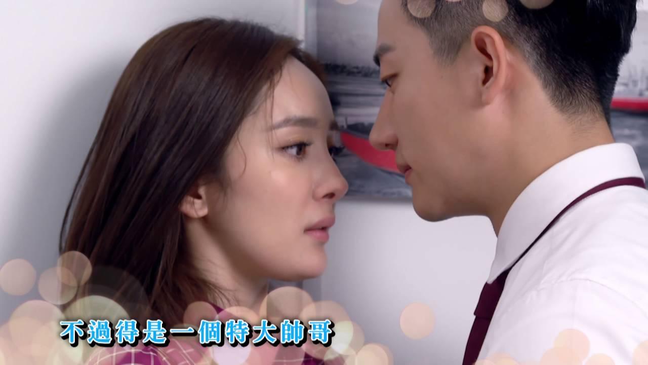 《親愛的翻譯官》promo 11-12 - YouTube