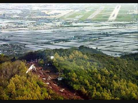 Air China Flight 129