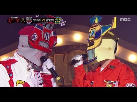 [King of masked singer] 복면가왕 - 'helicopter' VS 'Racing car' 1round - Hey, you are Yes 20180204