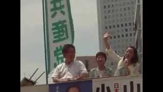 7.22新宿西口街頭演説 吉良佳子 吉良佳子 検索動画 11