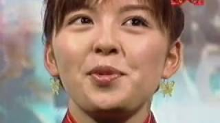音箱登龍門、登龍門、リュウさん、中野美奈子、口笛.