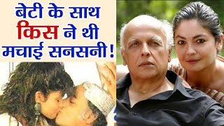 Mahesh Bhatt's KISS with daughter Puja Bhatt became a sensation in those days! FilmiBeat