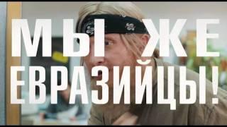 Film Trailer: Generation P