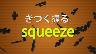 Learn Japanese vocabulary with songs (36/40)   English to Japanese, Japanese to English