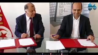 امضاء اتفاقية شراكة بين المعهد التونسي للدراسات الإستراتيجية و اذاعة اكسبراس اف ام