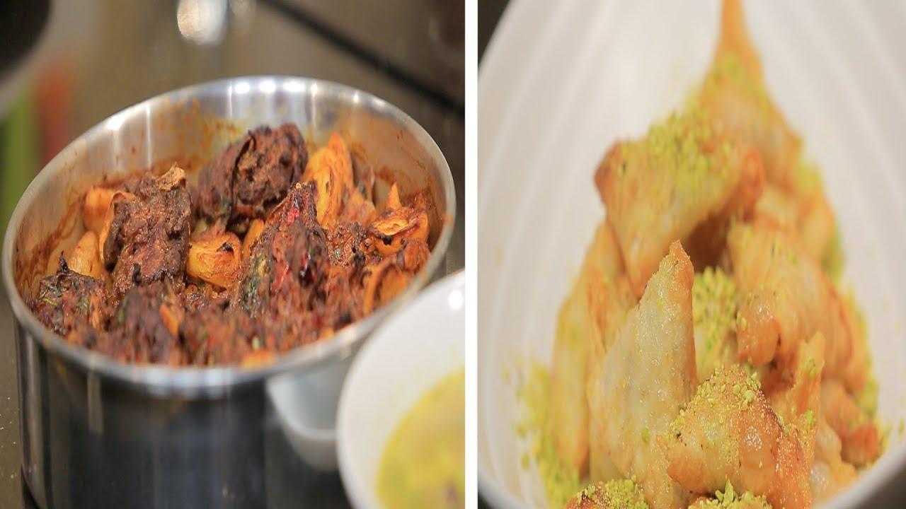 صينية بطاطس بالرقبة - شوربة خضار بالدجاج - سمبوسك حلوة : الشيف حلقة كاملة