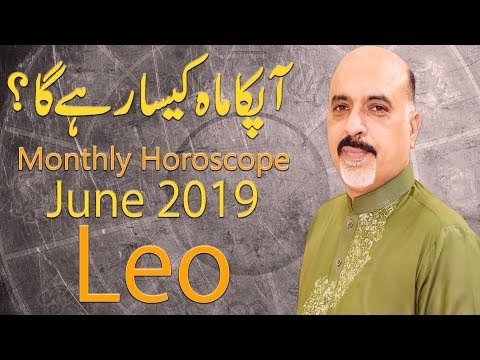 Repeat Leo Yearly Horoscope | Jupiter's Transit From 2019