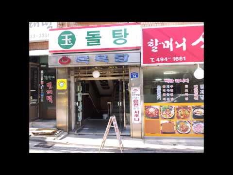 Seoul : my hometown