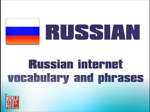 Russian internet vocabulary and phrases