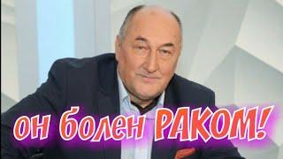 Борис Клюев болен страшной болезнью!!!