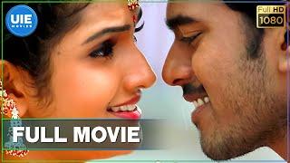 Mudhal Kanave - Tamil Full Movie | Vikranth | Honey Rose | Santhanam | UIE Movies
