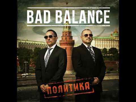 Bad balance -